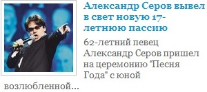 Новости Москвы и Московской области 177.vc Москва онлайн